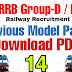 RRB Previous Question Paper 14 || Railway Recruitment Boards