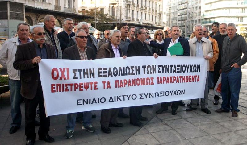 Απίστευτο νομικό «πραξικόπημα» κατά των συνταξιούχων!