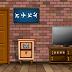 8bGames – 9 Doors Escape - HTML