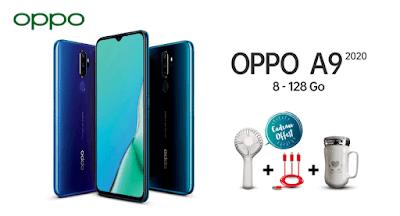 سعر و مواصفات هاتف Oppo A9 2020