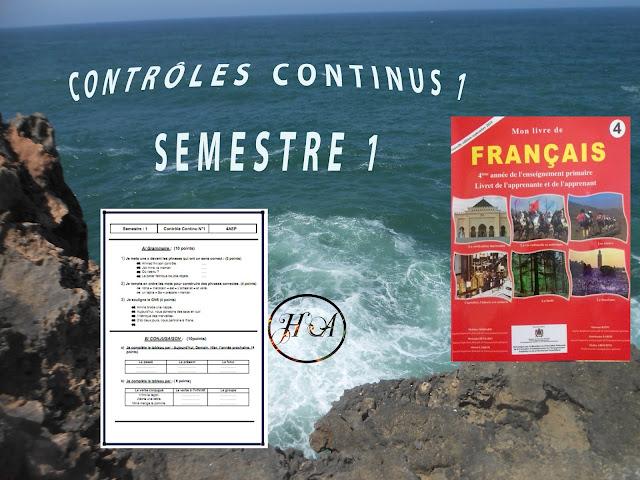 فرض اللغة الفرنسية الأول للدورة الأولى للمستوى الرابع -2019- Contrôles continus1 Semestre1 4aep