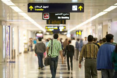 Sharjah Airport Transit Lounge