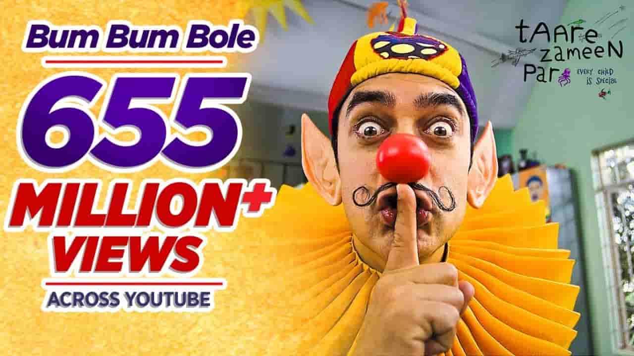 Bum bum bole lyrics Taare zameen par Shaan x Aamir Khan Bollywood Song