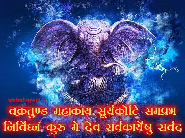 shree ganesh image hd wallpaper