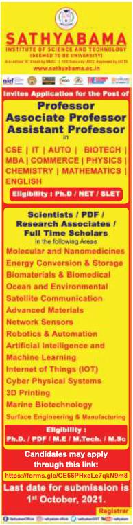 Sathyabama Biotech/Marine Biotech Faculty Jobs