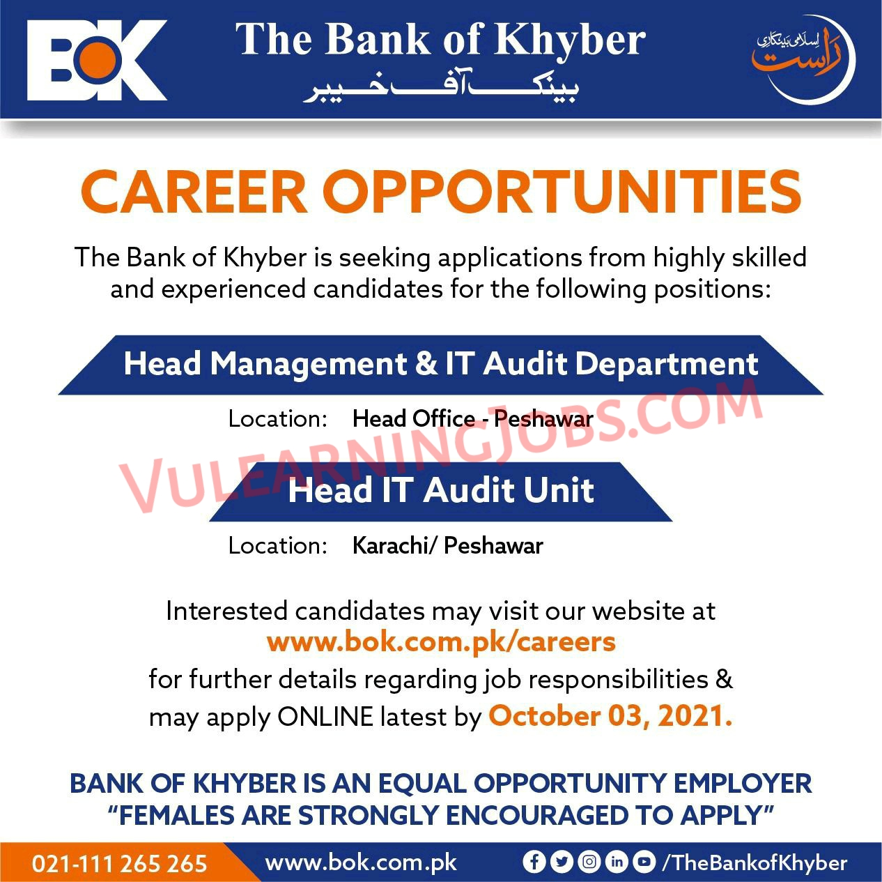The Bank Of Khyber Jobs September 2021 For Various Positions Latest