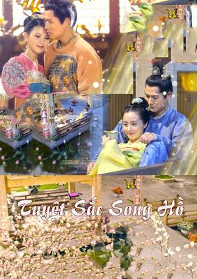 Poster phim: Tuyệt Sắc Song Hồ (LT) 2020
