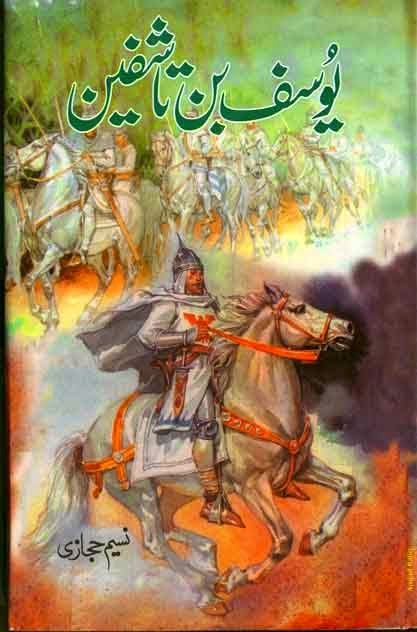 Yousuf bin Tashfin / یوسف بن تاشفین by Naseem Hijazi Pdf Story