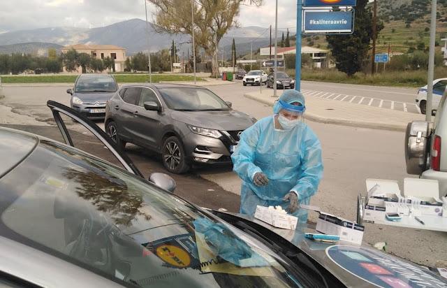Μοριακά τεστ ανίχνευσης COVID-19 στην Ερμιονίδα σε εκπαιδευτικούς, αστυνομικούς και διερχόμενους οδηγούς