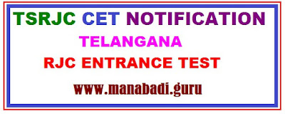 TSRJC CET Notification,Halltickets,Results,Counselling dates