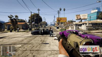 تحميل لعبة جاتا 5 GTA للكمبيوتر برابط واحد مباشر من ميديا فاير