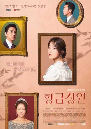 drama korea terbaru juli 2019 dan sinopsisnya