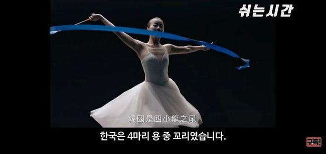 [유머] 대만 실제 대선 후보의 TV 광고 -  와이드섬