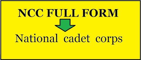 ncc full form in hindi,ncc full form,ncc full form in share marcket,ncc full form in hindi,ncc full form in hindi,ncc full form in hindi,ncc full form in hindi,ncc full form in hindi,