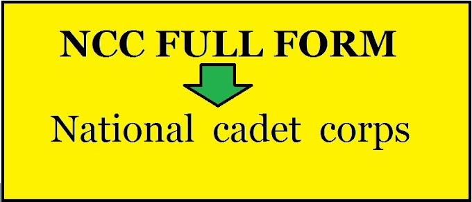 एनसीसी का फुल फॉर्म क्या है ncc full form in hindi