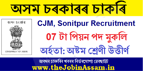 CJM, Sonitpur Recruitment 2020