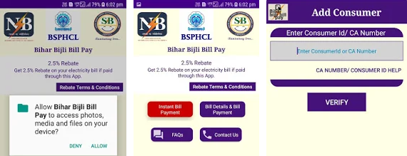 SBPDCL Official Mobile App for Electricity Bill Payment