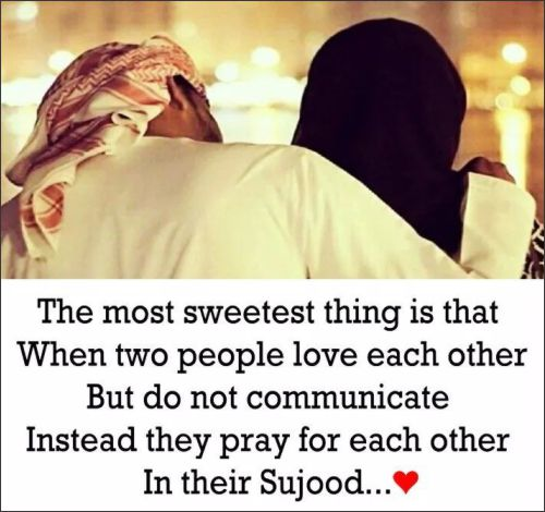 187 Best Islamic Images For Whatsapp Profile Best Islamic Dp Best islamic dp for whatsapp. for whatsapp profile best islamic dp