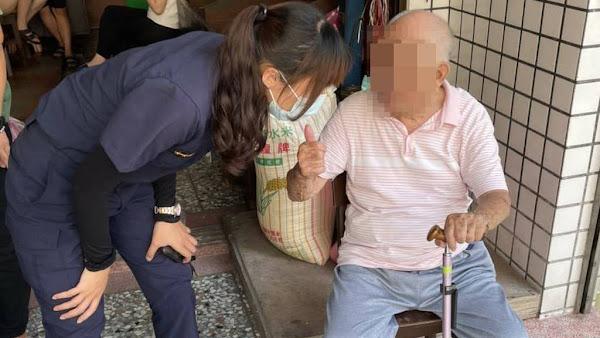 彰化9旬老翁外出失聯 八卦山派出所甜美女警協助返家
