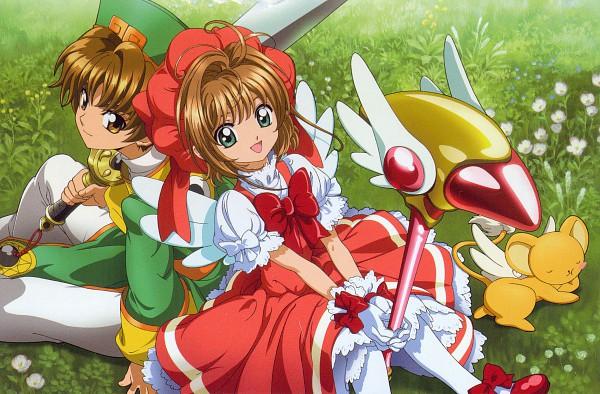 Cardcaptor Sakura Movie 2: Fuuin Sareta Card BD Subtitle Indonesia
