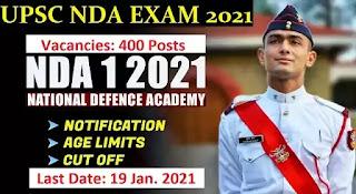 UPSC NDA Exam Notification 2021 / NDA Exam Dates along with the Eligibility Criteria and Exam Pattern