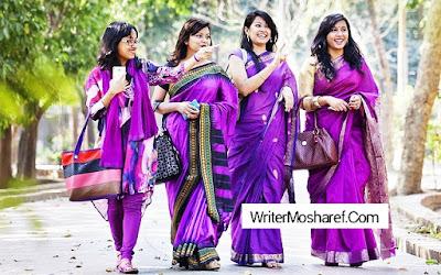 রংয়ে নয়, সদগুণে হোক মানুষের পরিচয়, Not the color, but the virtue of the human identity, প্রতিবেদন, LifeStyle, WriterMosharef