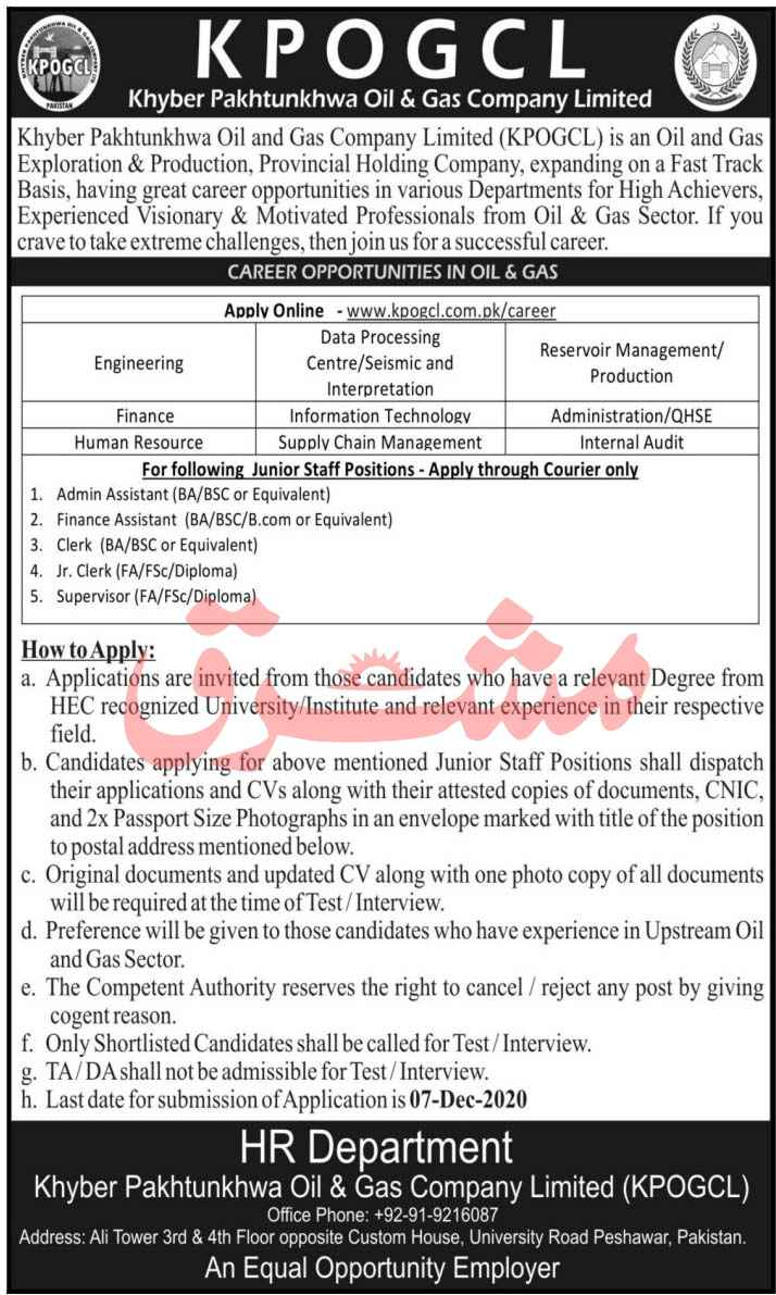Khyber Pakhtunkhwa Oil & Gas Company KPOGCL Peshawar Jobs for Assistant Manager, Finance Assistant, Clerk, Junior Clerk, Supervisor, Engineer, Finance Manager, Human Resource Officer, Data Processing Office, Information Technology Officer and more