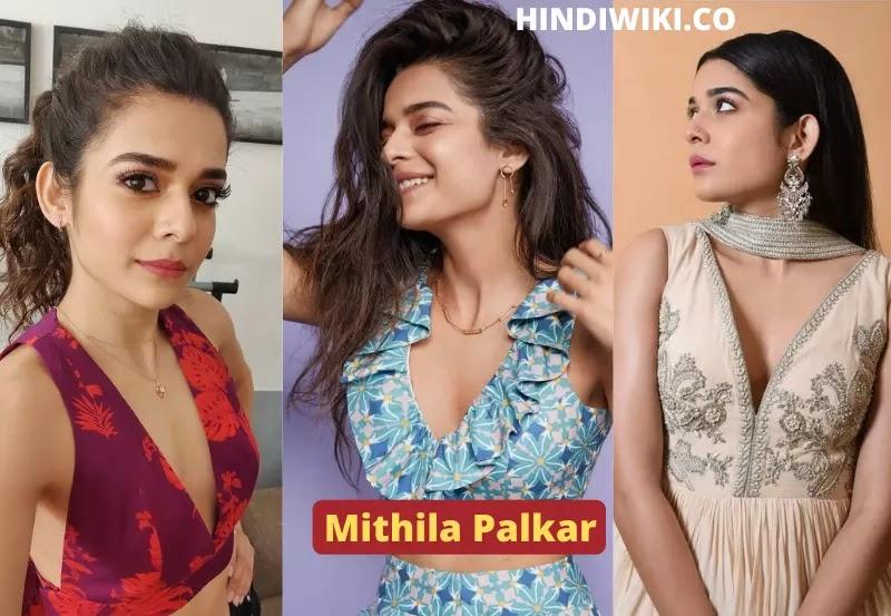 Mithila Palkar (Actress) Wiki, Height, Age, Affairs, Husband, Biography & Many More in Hindi