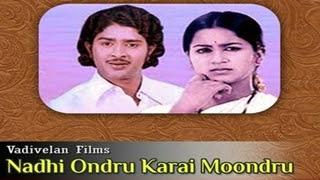 Nadhi Ondru Karai Moondru (1981) Tamil Movie
