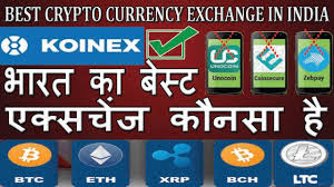 Best crypto currency app for india [ Online Earning trick ]