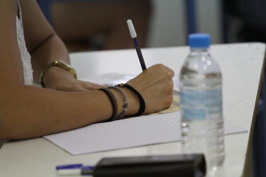 Βόλος: Η χαρά για τις σπουδές του παιδιού τους έγινε εφιάλτης - Το πανεπιστήμιο και η μεγάλη απάτη!