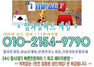 imp7333.jpg