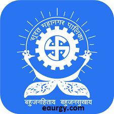 Surat Municipal Corporation (SMC) Recruitment for 90 MO, Nurse, Lab. Technician Posts (26/03/21)