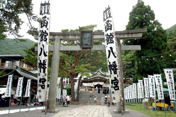 ศาลเจ้าฮาโกดาเตะฮาจิมัง (Hakodate Hachiman Shrine)