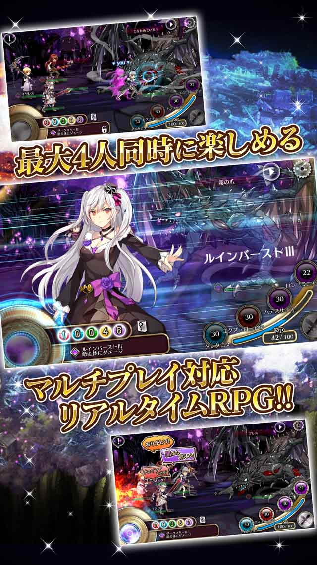 Magia Connect gameplay