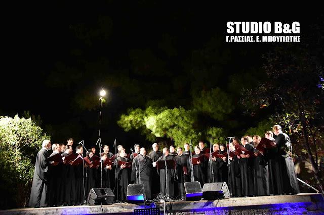 Βυζαντινή ατμόσφαιρα στην Ακροναυπλία με την Ορθόδοξη Εκκλησιαστική χορωδία του Μιχαήλ Μακρή