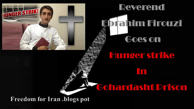 A Christian political prisoner called Ebrahim Firouzi,