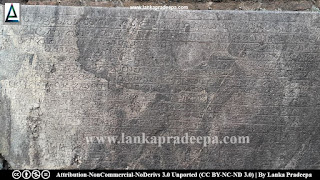 Hetadage portico slab inscription