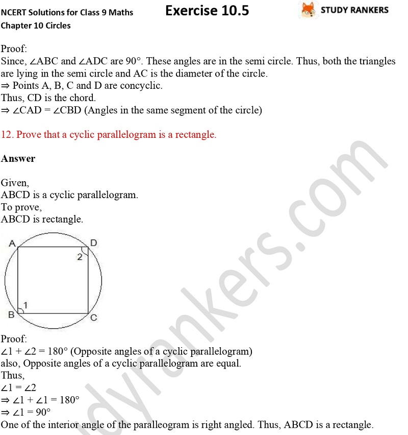 NCERT Solutions for Class 9 Maths Chapter 10 Circles Exercise 10.5 Part 7