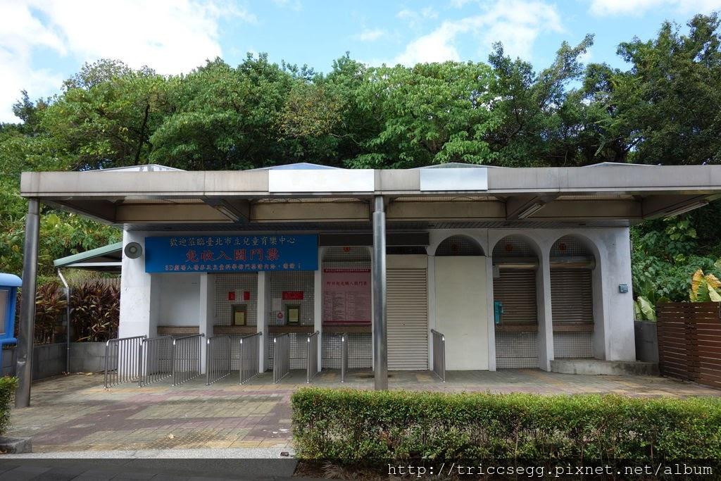 台北兒童育樂中心(2).jpg
