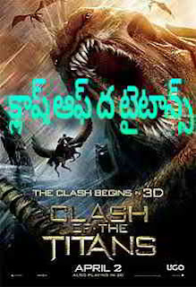 Clash of the Titans (2010) Hollywood Movie Telugu Dubbed Hd 720p