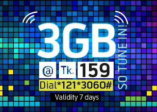 Gp 3gb internet package only 159 tk validity 7 days 2016