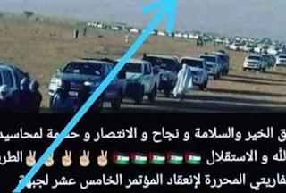 موقع إعلامي موريتاني يفضح الحقيقة التي قامت بطمسها عصابات  البوليساريو الانفصالية