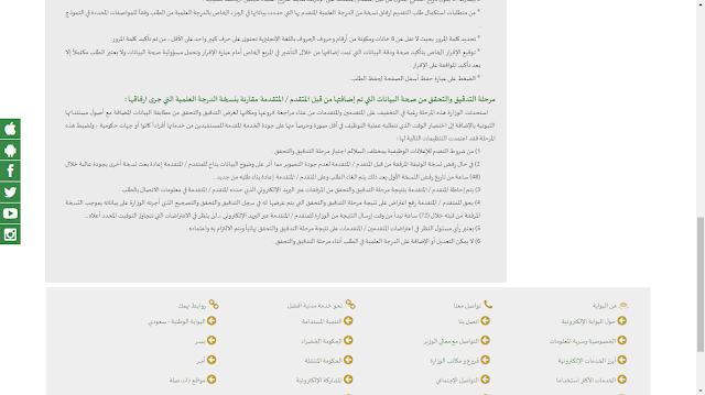 رقم وزارة التجارة والصناعة  الموقع الرسمي لوزارة التجارة