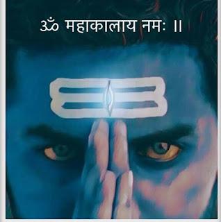 Mahakal-Image-in-hindi
