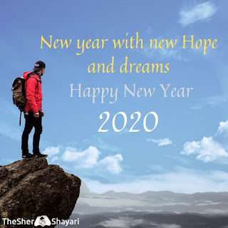 happy new year 2020 free images
