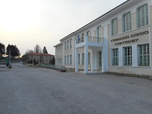 Το ιστορικό Γυμνάσιο-Οικοτροφείο Τσοτυλίου