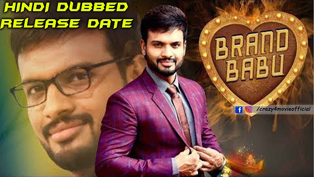 Brand Babu Hindi Dubbed Movie