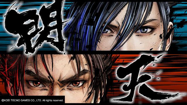Oda Nobunaga Mitsuhide Akechi Ataque Musou Conjunto Samurai Warrior 5 Nitendo Switch