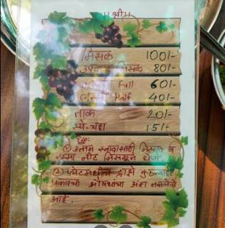 grape embassy menu card